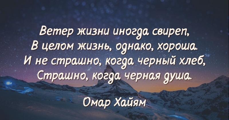 https://womanhappiness.ru/wp-content/uploads/2020/04/krasivyie-tsitatyi-o-zhizni.jpg