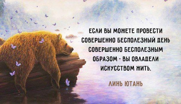 https://womanhappiness.ru/wp-content/uploads/2020/04/4c3572430b0ec1feeca46276c4c8fb6b.jpg