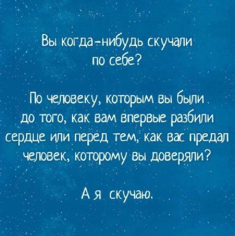 https://womanhappiness.ru/wp-content/uploads/2020/04/502-2-2.jpg