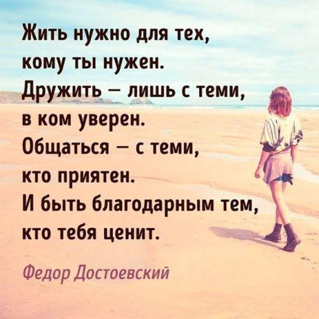 https://womanhappiness.ru/wp-content/uploads/2020/04/23972021f77b636643787009fa095a91.jpg