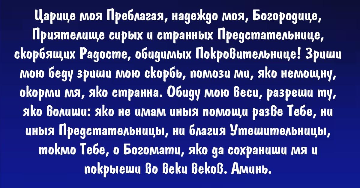 https://womoninred.ru/wp-content/uploads/2019/11/mobo.jpg