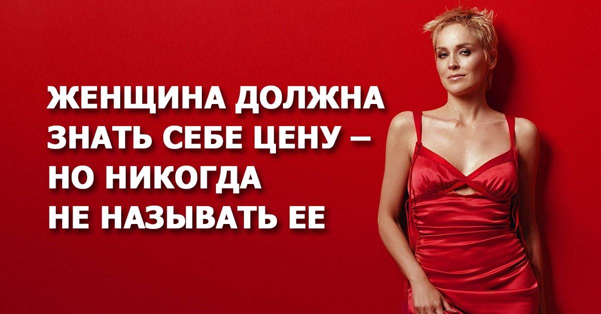 http://na-golovu.ru/wp-content/uploads/2018/05/sharon-stone-in-a-sexy-red-dress.jpg