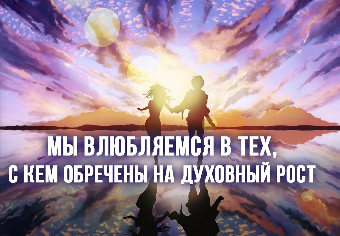 https://annaanima.com/wp-content/uploads/2019/04/My_vlyublyaemsya.jpg