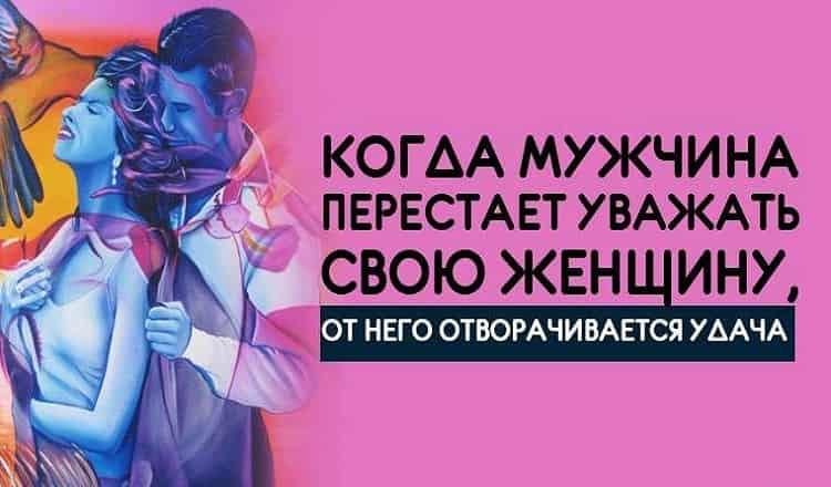 https://www.greatpicture.ru/wp-content/uploads/2018/08/23899174_2032594436970645_115372952_n-min.jpg