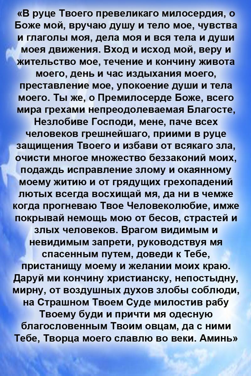 https://womoninred.ru/wp-content/uploads/2018/01/78.jpg