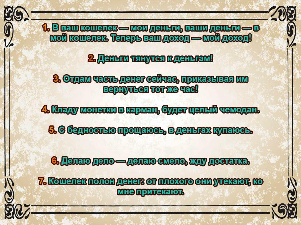 https://womoninred.ru/wp-content/uploads/2018/02/123.jpg