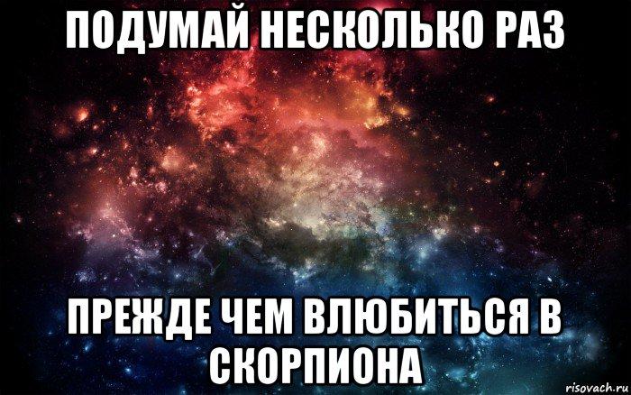 http://risovach.ru/upload/2015/05/mem/prosto-kosmos_83003518_orig_.jpg