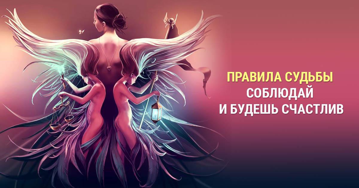 https://allforme.online/wp-content/uploads/2018/05/Vasha-sudba.jpg