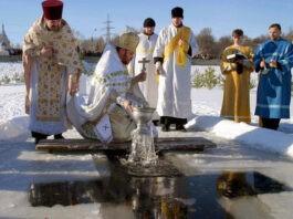 chto-obyazatelno-nuzhno-sdelat-19-yanvarya-na-prazdnik-kreshheniya-gospodnya