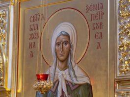 den-blazhennoj-ksenii-peterburgskoj-v-fevrale-2021-goda-molitvy-tradicii-istoriya-prazdnika